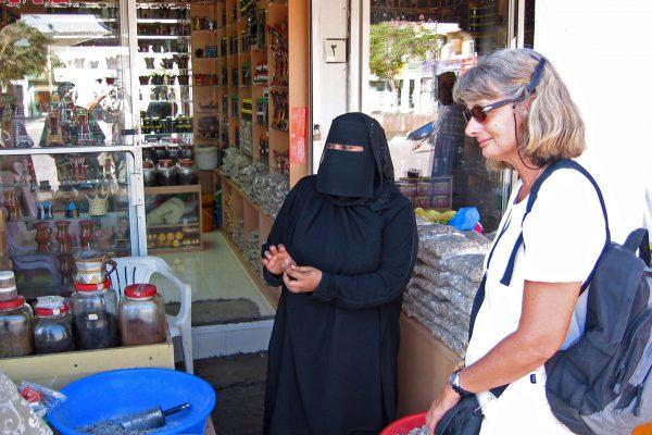 Oman Salalah Stadt 20