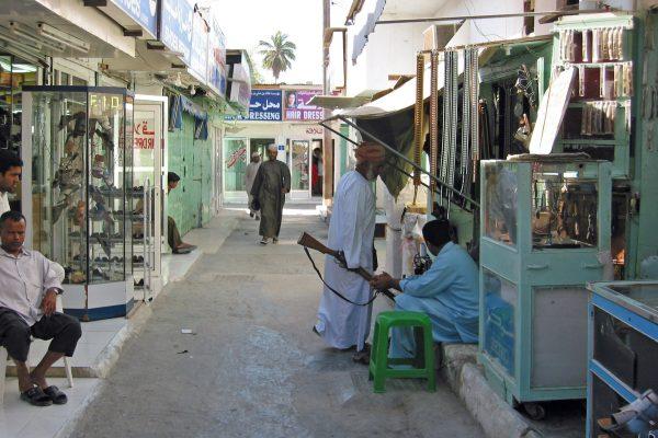 Oman Salalah Stadt 30