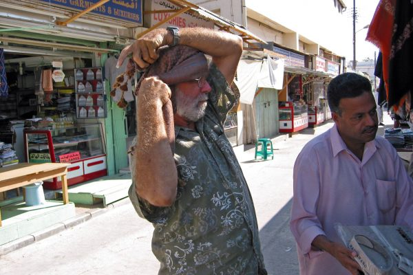 Oman Salalah Stadt 32