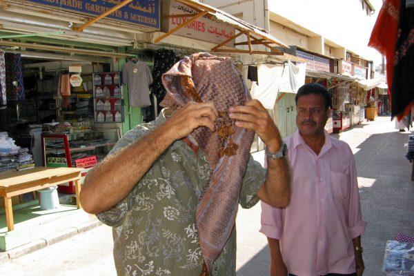 Oman Salalah Stadt 33