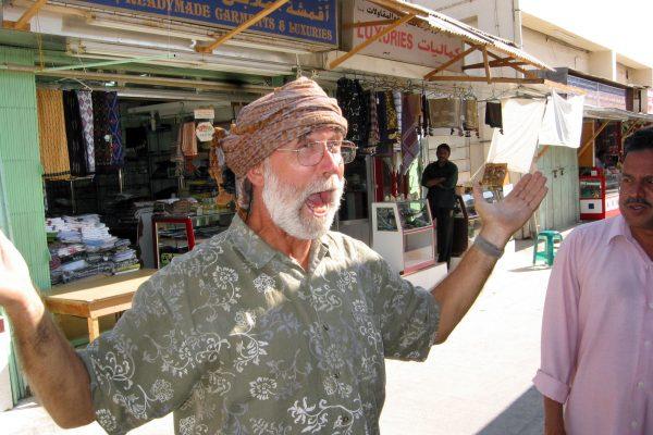 Oman Salalah Stadt 35