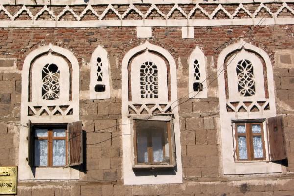 Sana'a-078