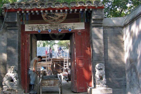 IMG_0129Peking-HutongVierte