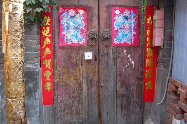 IMG_0147Peking-HutongVierte
