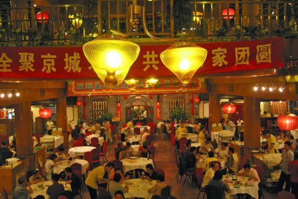 IMG_0192Peking-PekingEnte