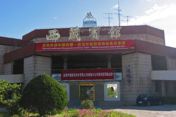 IMG_0257aTibet-Lhasa-TibetH