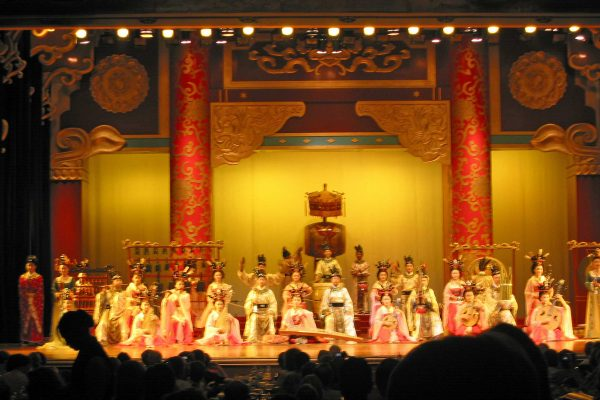 IMG_0264XiAN-Tang-Orchester