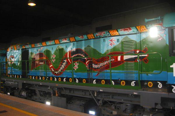 Kurunda Rail-1
