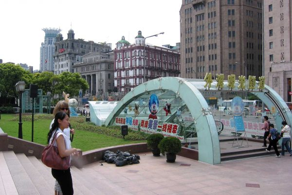 Shanghai-042-Bund