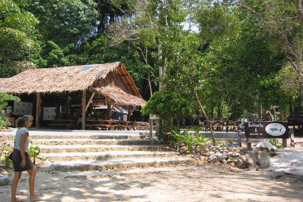 Surin-Inseln-004