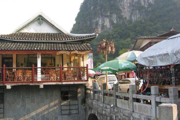 Yangshuo-078